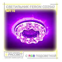 Светильник врезной точечный Feron CD2542 RGB 0.6W с LED-подсветкой RGB