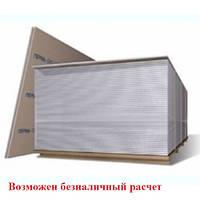 Гипсокартон ЛГК Украина ФАСАД Knauf 12,5 мм (1,2 х 2,5) Цена по запросу!