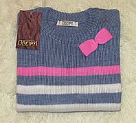 Модная кофта для  девочки