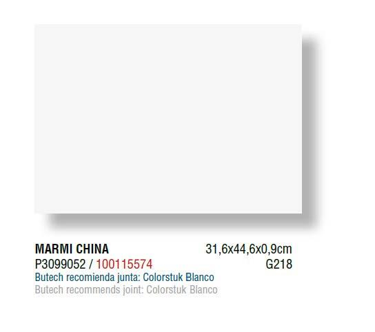 Керамическая плитка Porcelanosa MARMI CHINA 31,6х 44,6