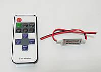 Диммер mini 6А с пультом на 11 кнопок RF