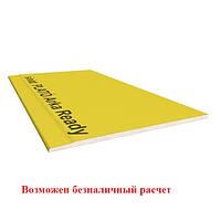 Гибкий гипсокартон ЛГК PLATO-Siniat Arka READY 6,5 мм (1,2 х 2.5) (20л/в пал) (Plato) Цена по запросу!