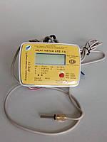 Счетчики тепловой энергии ультразвуковые DN-15