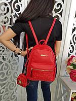 Стильный женский рюкзак + брелок в форме рюкзака