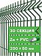 Панель заборная д.5.0 оц+ППЛ, фото 3