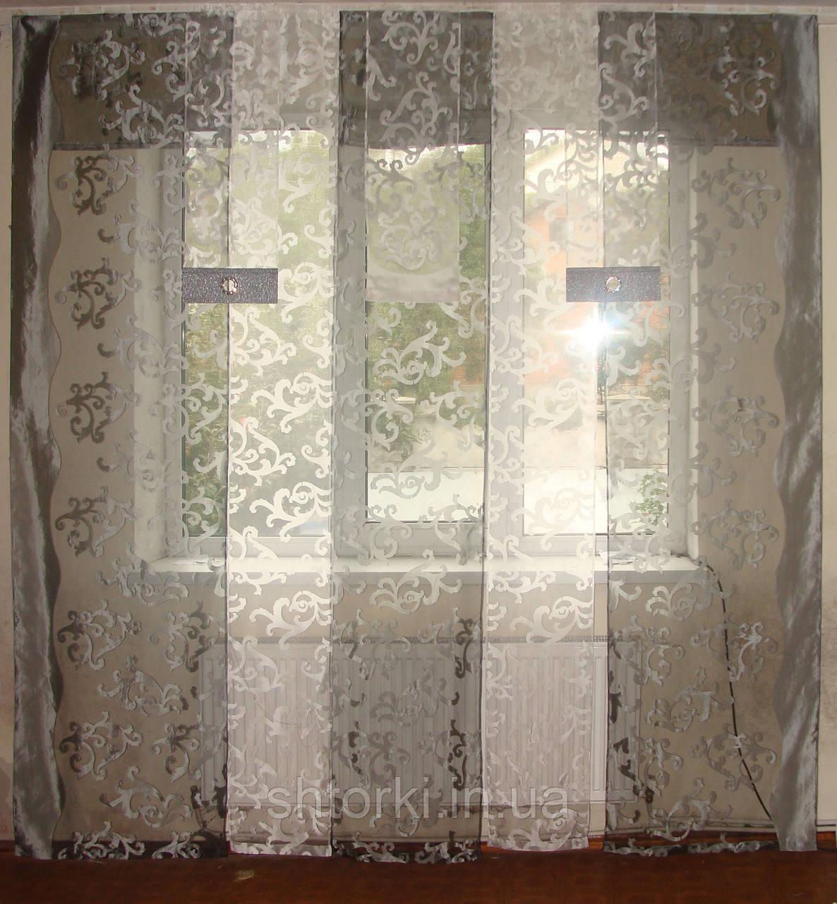 Комплект панельных шторок вензель серый