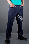 Мужские спортивные штаны Шерон, цвет синий / размерный ряд 50,52, фото 2