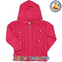 Вязанная кофта Малинового цвета на молнии с капюшоном для девочек Размеры: 1-2-3 года (5653-3)