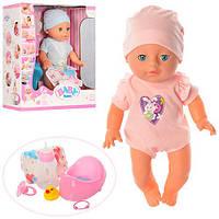 Детский пупсик Baby Born, с горшком, подгузником и соской (YL1712K)