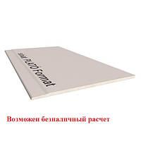 Гипсокартон ЛГК PLATO-Siniat Format 12.5 мм (1,2 х 2,5) (58 л/в пал) (Plato)
