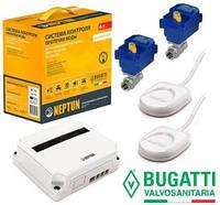 Система контроля протечки воды Neptun Bugatti Base 220B 3/4