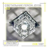 Встраиваемый светодиодный светильник (точечный) Feron JD106 LED 10W COB, фото 1