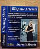 Шорты для похудения Артемис неопреновые, долговечные, остатки, размеры: L, XL, XXL