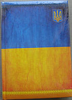 """Ежедневник недатированный  А5 """"Український прапор"""""""