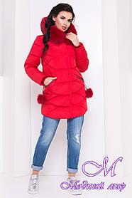 Женская красная зимняя куртка (р. XS, S, M, L, XL) арт. Ингрид 16795