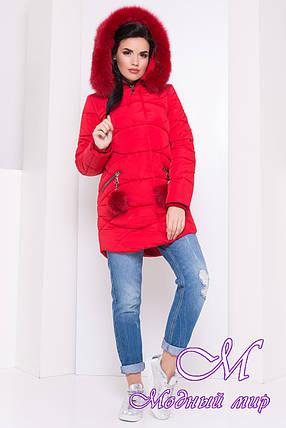Женская красная зимняя куртка (р. XS, S, M, L, XL) арт. Ингрид 16795, фото 2