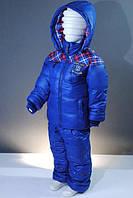 Зимний термо костюм комбинезон на мальчика KIKQ от 1 до 5 л. 92,98,104,110 см.