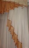 Ламбрекен прибой коричневый с бежем 2м, фото 3