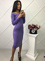 Вечернее фиолетовое облегающее платье