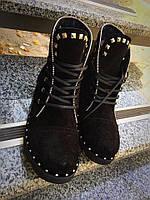 Ботиночки Kleori.Натуральный замш,только турецкие комплектующие.Внутри на меху шерсть 80%. Р-р 36-40.Цвет чёрн
