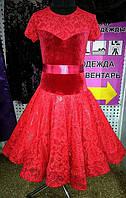 """Платье танцевальное (бейсик) """"Ника-элит""""р.134-140(36)(красный)"""