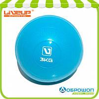 Медбол мягкий набивной 3 кг SOFT WEIGHT BALL LS3003-3