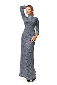 Платье — чулок макси