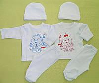 """Комплект для новорожденного. Кофточка, ползунки, шапочка """"Малыши"""""""
