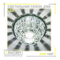 Встраиваемый светодиодный светильник (точечный) Feron JD68 LED 10W