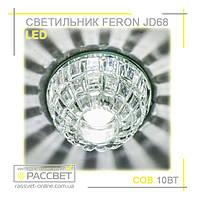 Встраиваемый светодиодный светильник (точечный) Feron JD68 LED 10W, фото 1