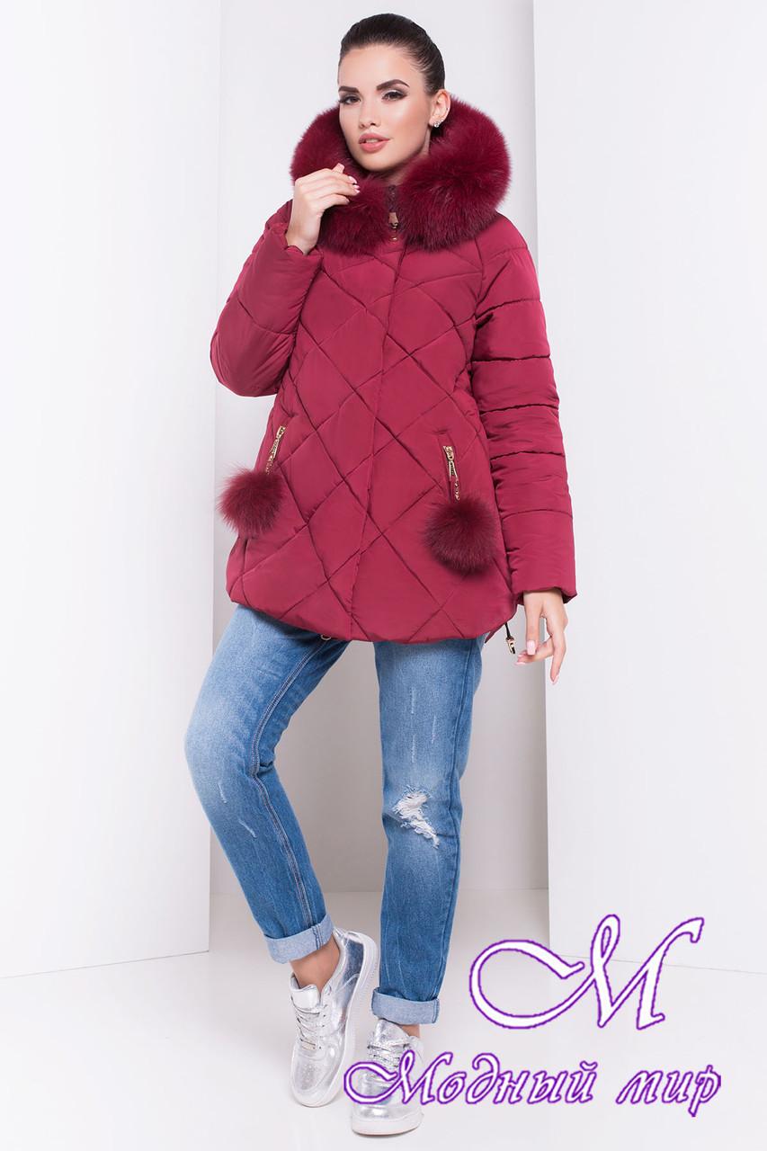 Женская бордовая зимняя куртка с большим мехом (р. XS, S, M, L, XL) арт. Ева 16456