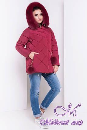 Женская бордовая зимняя куртка с большим мехом (р. XS, S, M, L, XL) арт. Ева 16456, фото 2