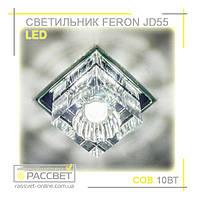 Встраиваемый светодиодный светильник (точечный) Feron JD55 LED 10W COB