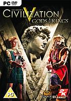 Ключ для Civilization V. Боги и Короли (42)