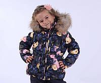Костюм KIKO 4564 КИКО зимний для девочки 110-128