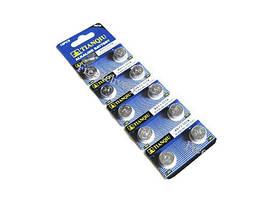 10x Батарейка таблетка AG13 A76 LR44, алкалайн, 1 упаковка