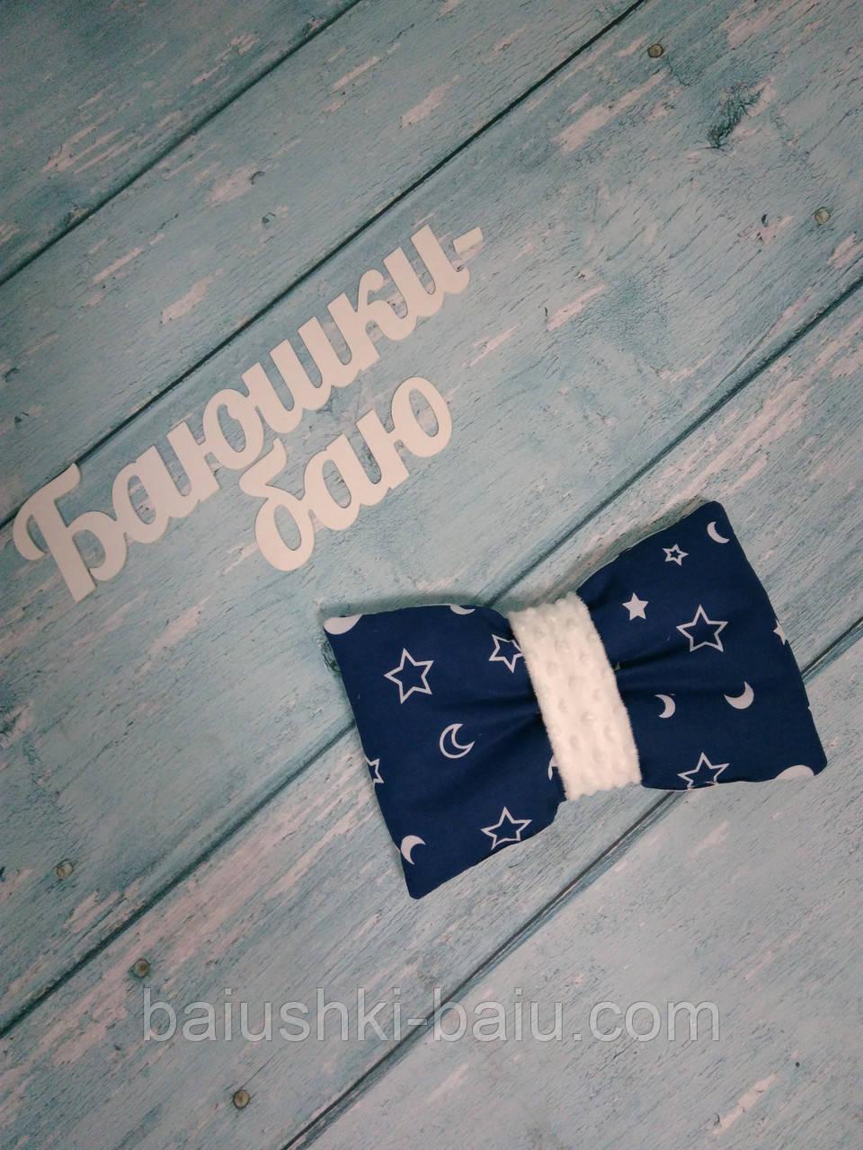 "Декоративная подушка ""Звездочка"", синтепон"
