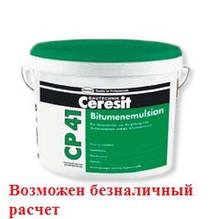 CP - 41/10л Битум.-полимерная эмульсия (Ceresit)