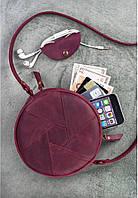 Кожаная сумка Бон-бон Виноград. Ручная работа, фото 1