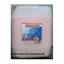 Грунт-концентрат Аквастоп 3л (Миял)
