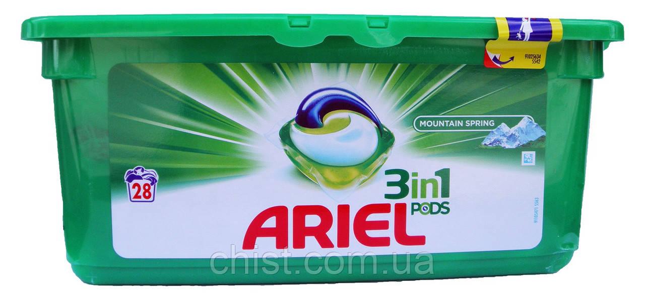 Ariel капсулы для стирки Mountain Spring (28 шт-28 ст.) Италия
