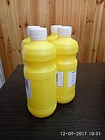 Калибровочные буферные растворы pH (4,01; 7,00;10,01) для pH-метров(Набор)
