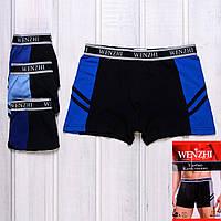 Черно-синие трусы шорты-транки мужские опт Китай Y5611opt (12 ед. в упаковке)