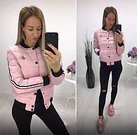 Стильная демисезонная куртка-бомбер утеплитель синтепон 150, цвет розовый