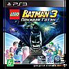 LEGO Batman 3: Покидая Готэм PS3 (3439)