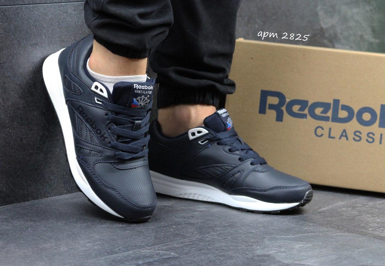Чоловічі кросівки Reebok Hexalite Ventilator чорно -білі d07fe504fe672