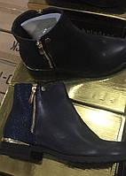 Ботинки демисезонные женские на молнию Размеры 36-41