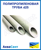 Труба полипропиленовая d25х4,2 PN20
