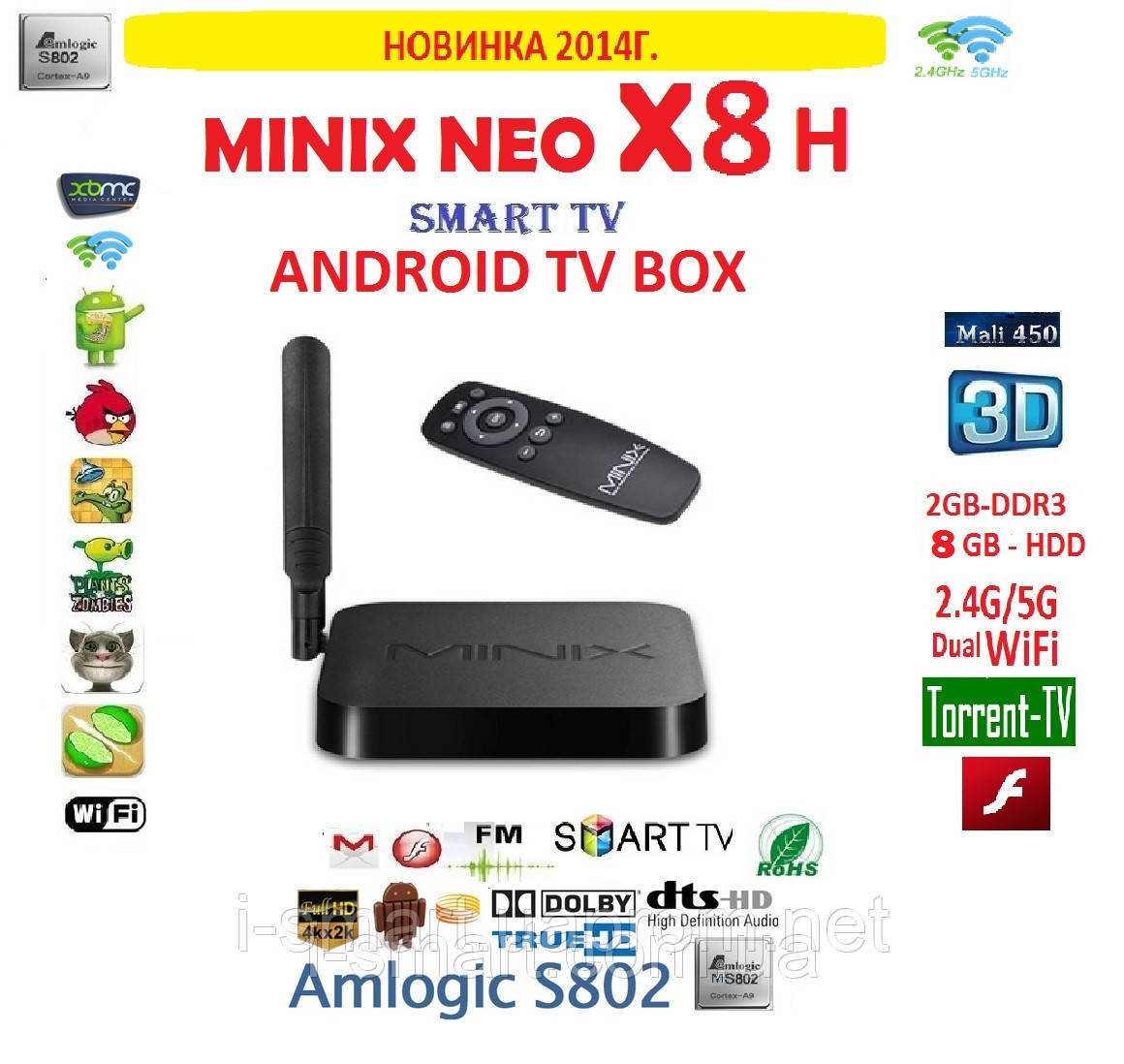 MINIX X8-L 8Gb  Android tv 4ядра 2гб DDR3 LAN USB  пульт +НАСТРОЙКИ I-SMART