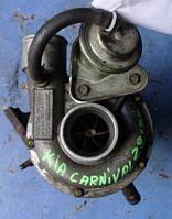 ТурбинаKiaCarnival 2.9crdi2002-2006282004X300б 28200-4X300, KHF5-1A, RHF54Y08 (мотор J3)